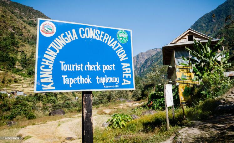 kanchenjunga conservation area board