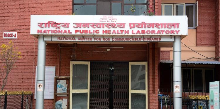 national public health lab